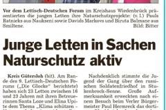 _Kreishaus_Guetersloh_20150813.20150813_128829801.